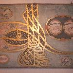 Museum of Muslim art