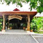 Photo of Rancho Santana
