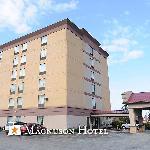 Magnuson Hotel Calumet Park Foto