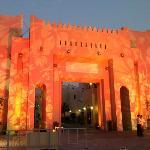 Katara by night