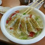 Chicken Gyoza Clear Soup with Chilli