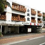 Foto de Shirahamakan