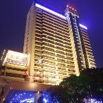 Photo of Guangzhou Hotel
