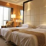 Ramada Plaza Hotel Weifang