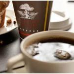 Cups of Gourmet Coffee