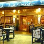 Photo of La Gaviota