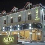 Лейк Палас Отель Баку