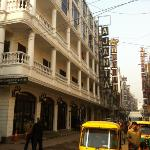 Front of Hotel Ajanta