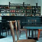 Photo of Rec23 Restaurant Emporio Club