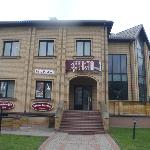 Отель Felicia