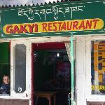 Das kleine Gakyi bietet großartiges Essen.