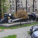 Park przed wejściem