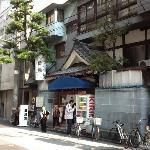 Foto de Tsubameyu