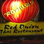 Хороший ресторан рядом с отелем