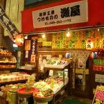 横浜橋商店街09