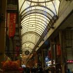 横浜橋商店街04