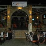 Wave Bar, Agios Stefanos NE
