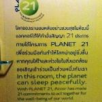 on the door - Planet 21 commitment room