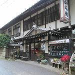 Yamakikan