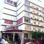 Al-Manar Hotel