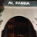 Photo de Al Fassia Aguedal