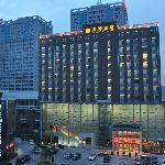 Tianehu Hotel