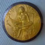 antike Münze
