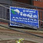 Jasmine Lodge sign