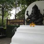 welcome to Siam cultural park