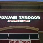 Punjabi Tandoor