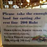 notice from basaya hotel in breakfast buffet.. looool