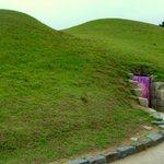 King Muryeong's Tomb