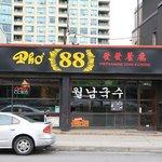 Pho 88 Restaurant Photo