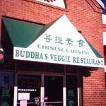 Buddha's Veggie Restaurant Photo