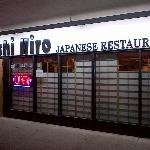 Sushi Hiro Japanese Restaurant Photo