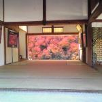 Ankoku Temple
