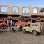 Al-Fakeh Canteen