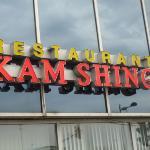 KAM SHING Foto