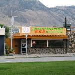 Victoria Oriental Restaurant Foto