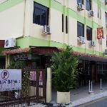 Hong Ping Hotel