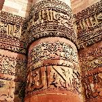 Quranic Calligraphy on Qutub Minar