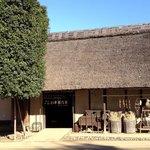 Kodaira Furusatovillage