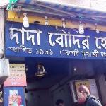 Dada Boudir Hotel, Haridwar