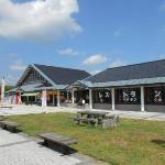 Road Station Genbikei