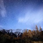 Aoraki Mt Cook Mackenzie Night Sky Reserve - Glentanner