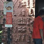 Detalle del muro del restaurante