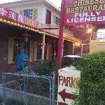Happy Dragon Chiinese Restaurant