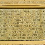 Inscription at the new light house