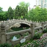 Guangzhou Martyr's Park near hotel