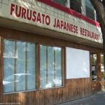 Photo of Furusato Japanese Restaurant